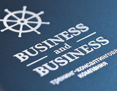 Business and Business, training and consulting