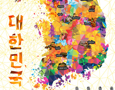Kimchi Map
