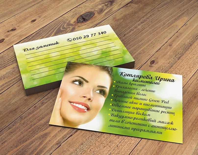 Фоновые картинки для визиток