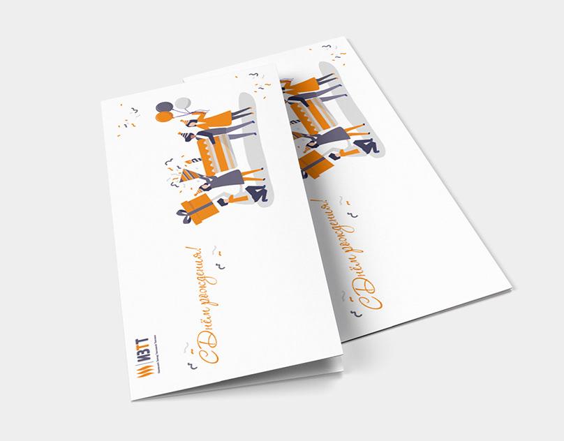 фирменный стиль открытки литве перед международной