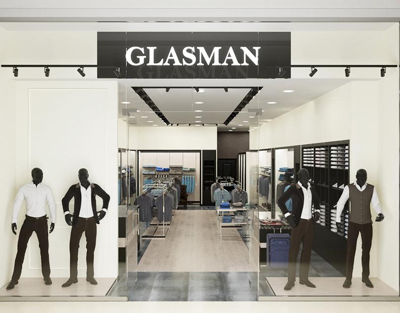 Галерея Магазины Одежды Список