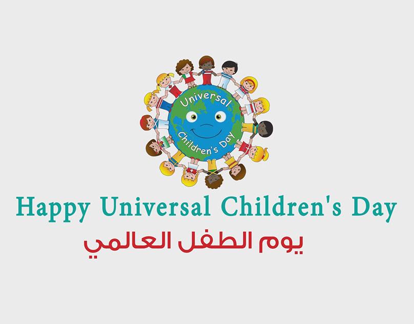 ecua universal childrens day - 808×632