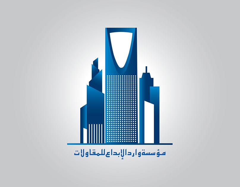 Логотип для радио картинки этой