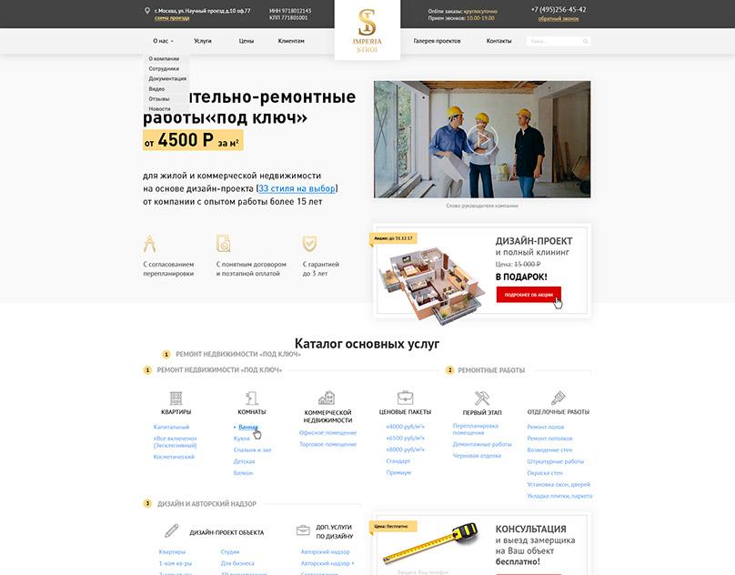 Европрод воронеж сайт компании куда добавить сайт для продвижения