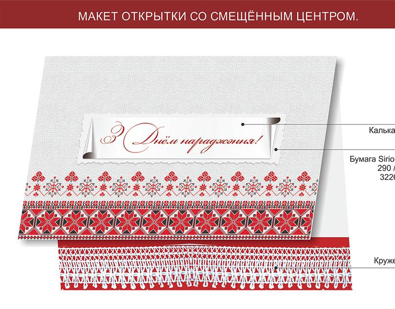 Сайт ссылками открыток