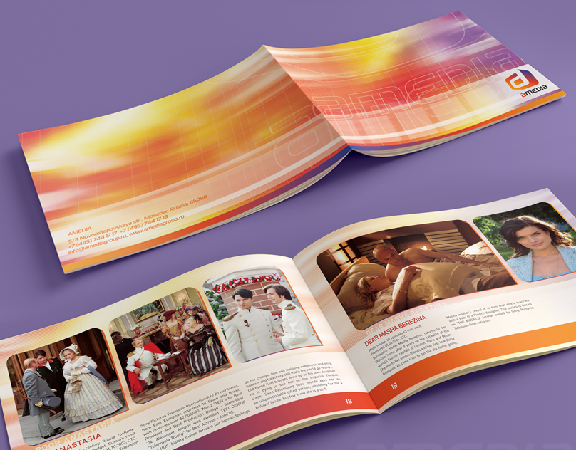 Amedia. Corporate Brochure