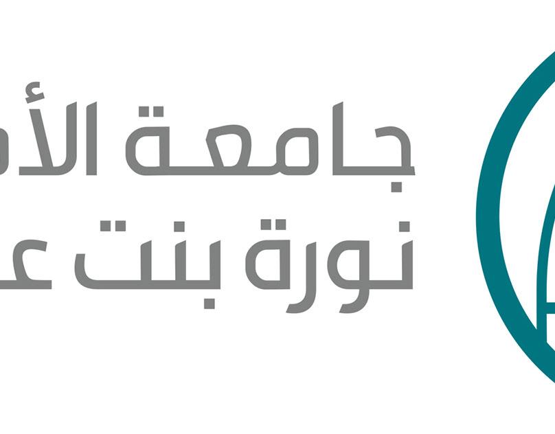 شعار جامعة الأميرة نورة On Behance