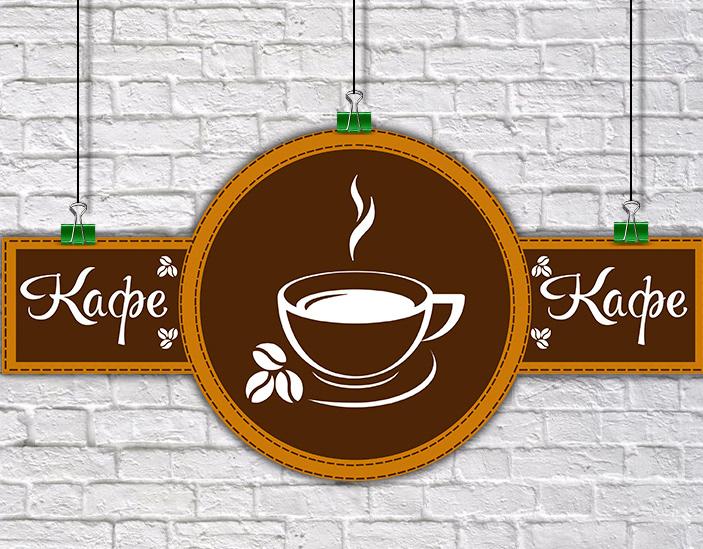 образец картинок на кафе был прототипом, узнаете