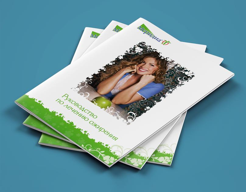 Meridia Brochure