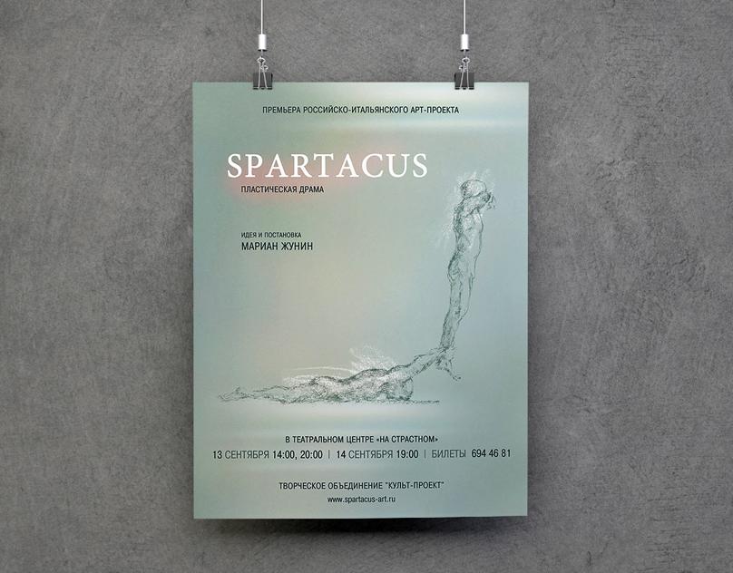 Spartacus Promo Materials