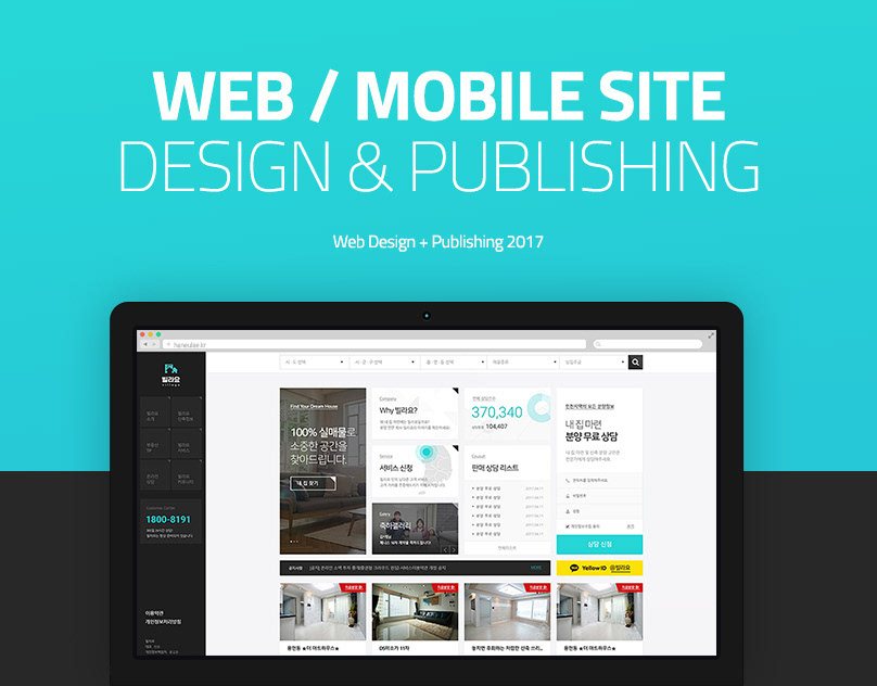 Web Landing Page Design on Behance