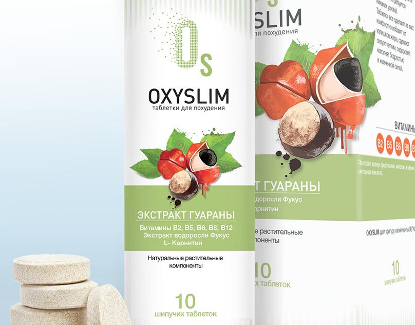 OxySlim для похудения в Якутске