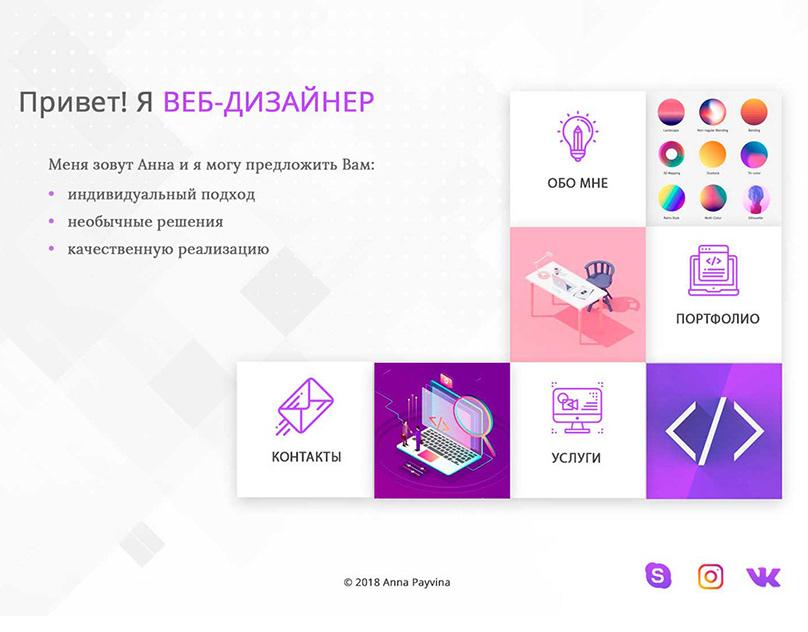 сайт фрилансеров москва дизайнеры