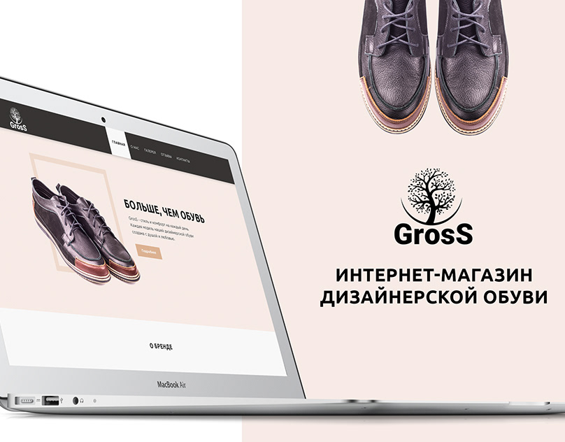 Каталог обуви фриланс список всех freelance сайтов