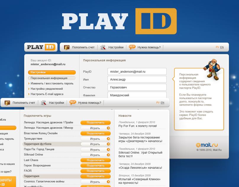 Play ID. Web Service