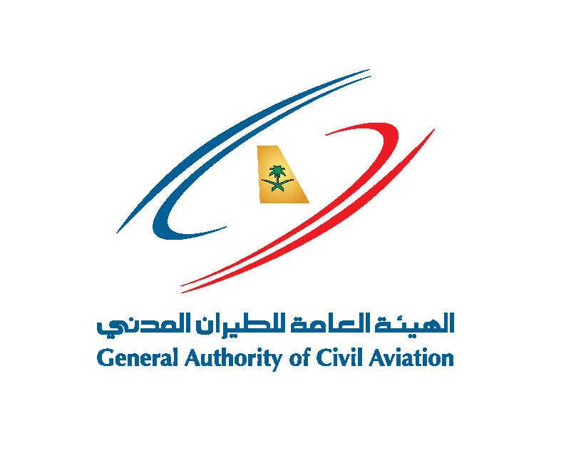 ikipe civil aviation authority - 808×632