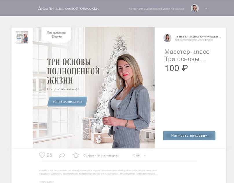 Дизайнер фрилансер новосибирск фрилансер по поиску персонала
