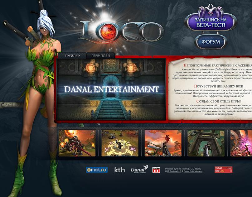 LOCO Game Landing Page