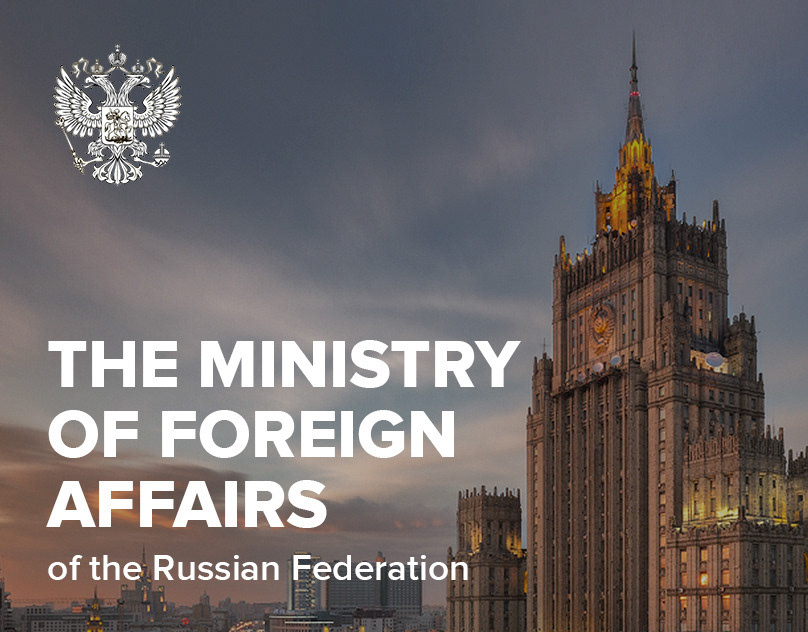 the-russian-ministry-of