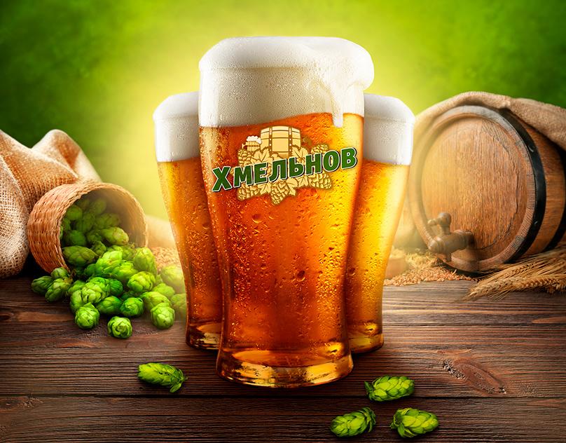 Картинки для рекламы магазина разливного пива