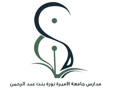 جامعه الاميره نوره Projects Photos Videos Logos Illustrations And Branding On Behance