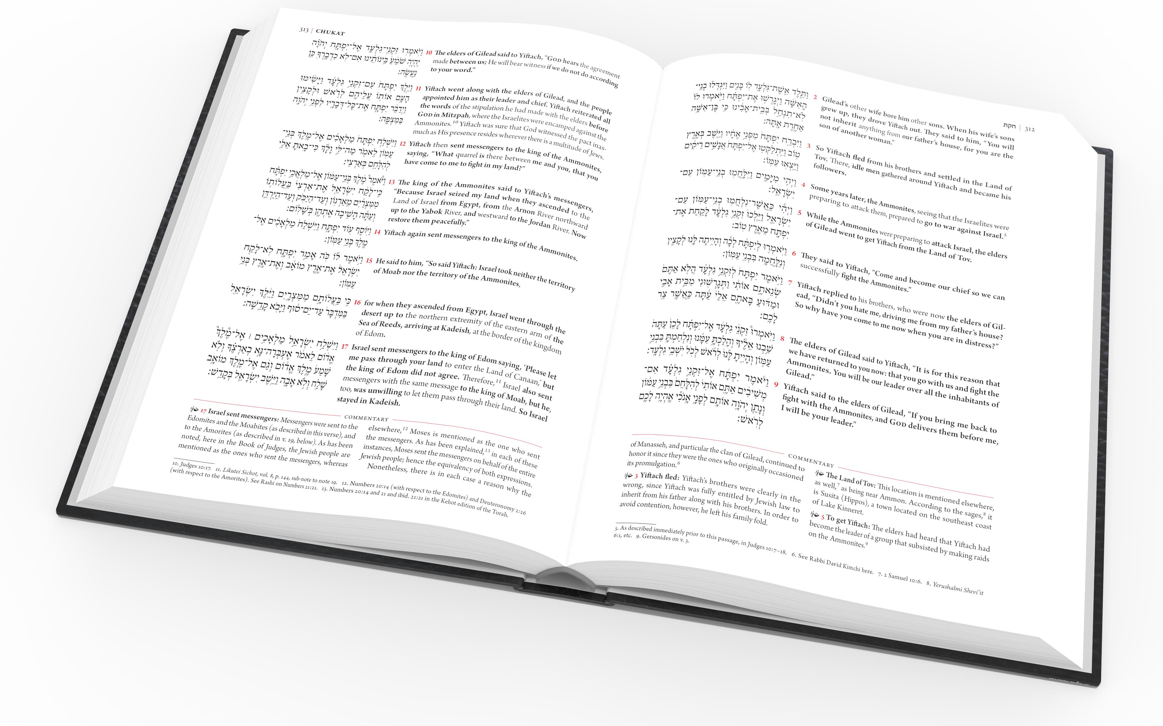 Haftarot book