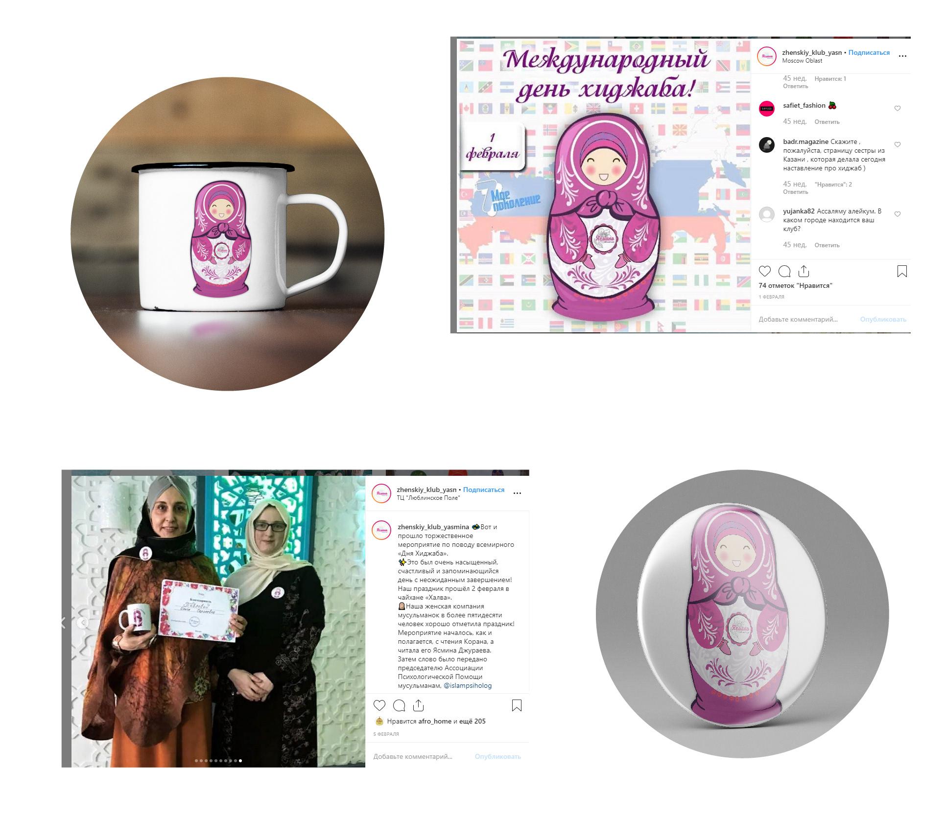 Anastasia Sergeyeva search projects | photos, videos, logos, illustrations and