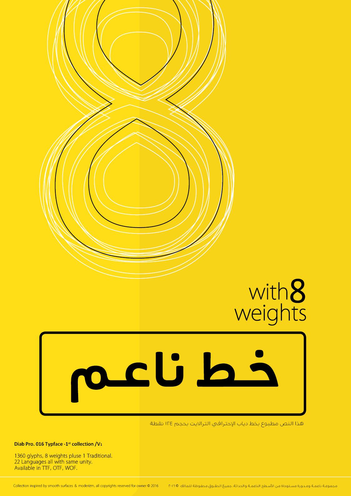 Diab Orient 2016 Best Arabic Typeface Ever