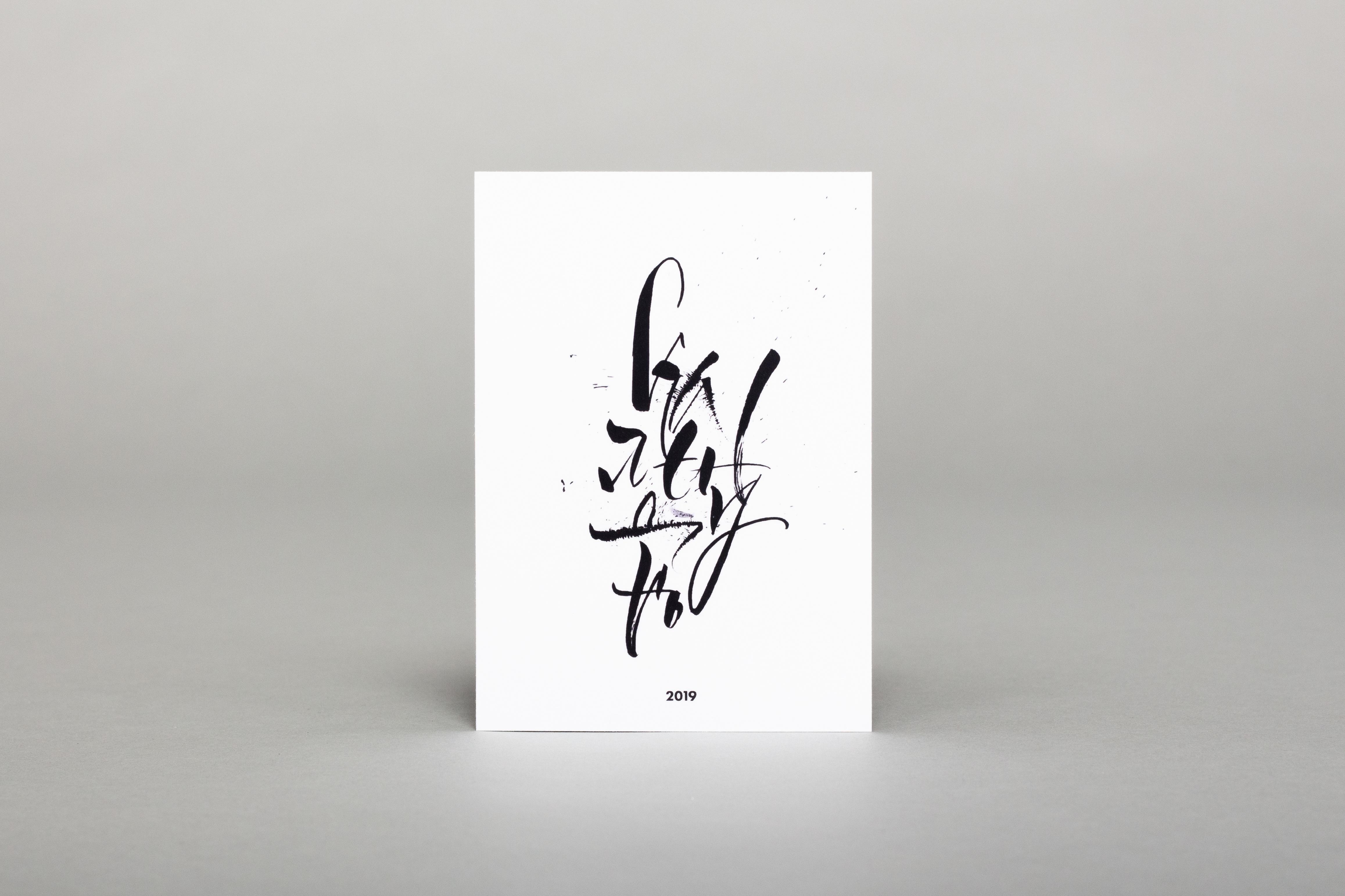 Calligraphic Calendar