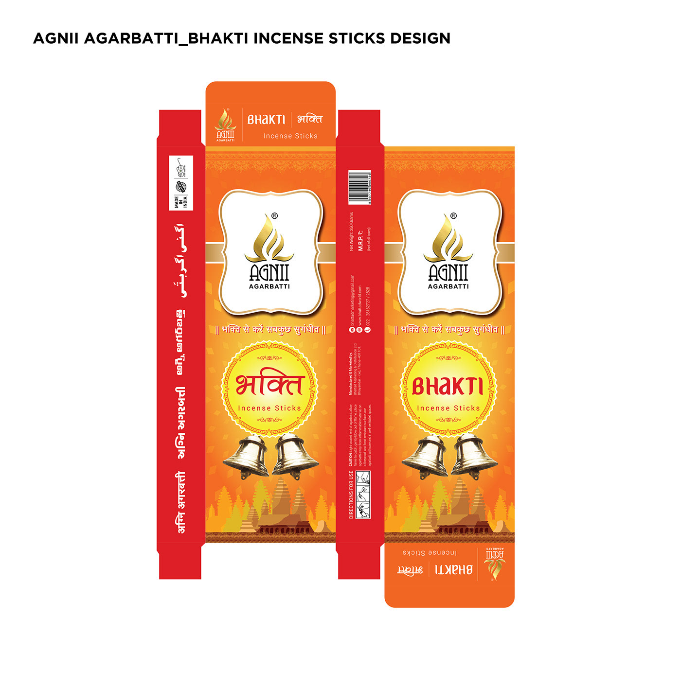 Incense Sticks Projects Photos Videos Logos Illustrations And Branding On Behance