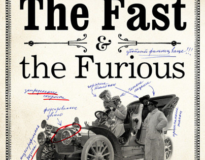 """The Fast & the Furious"" - Movie Poster"