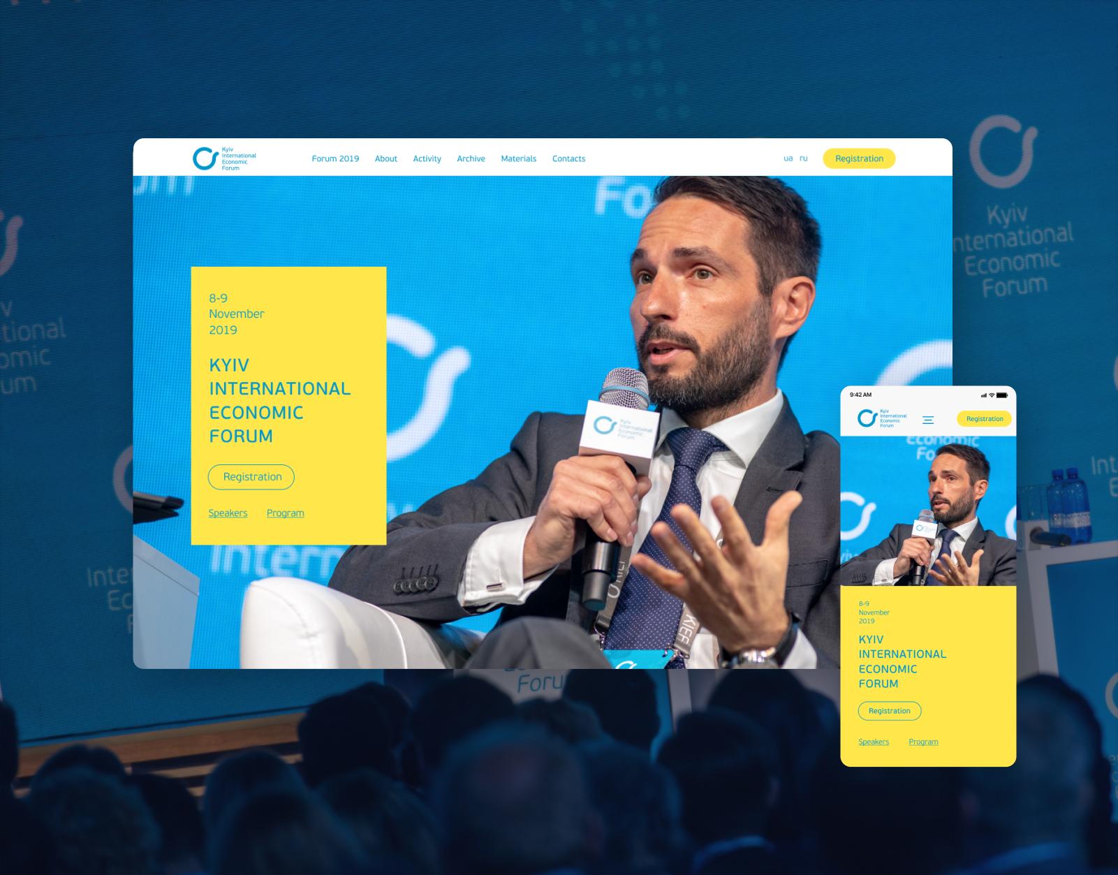 Kiev International Economic Forum