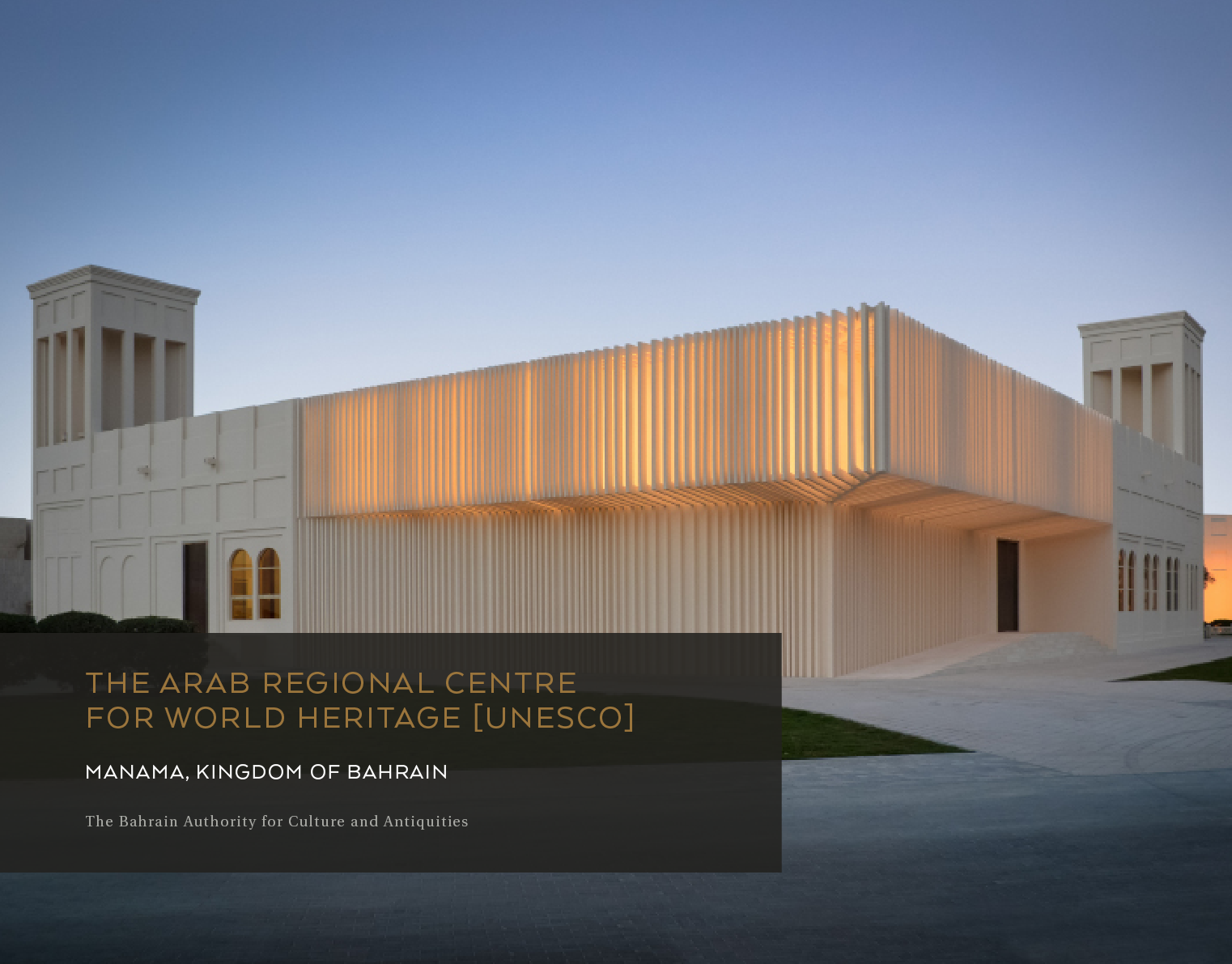 Arab Regional Centre for World Heritage (UNESCO)