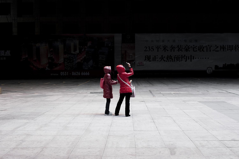 除旧布新  (CHU JIU BU XIN)