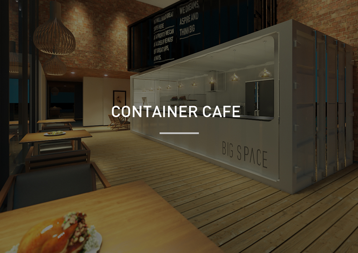 Eco-friendly Cafe