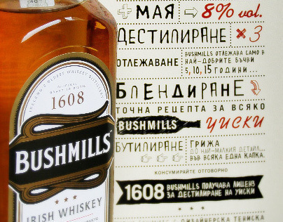 Bushmills Promotional Package