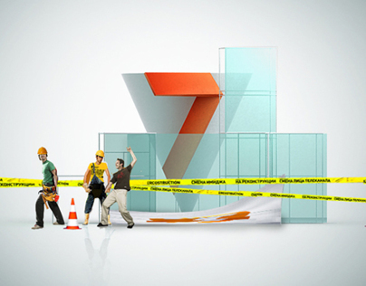 7Tv Under Construction