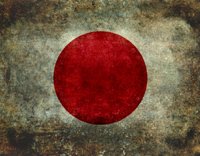 The national flag of Japan - Vintage