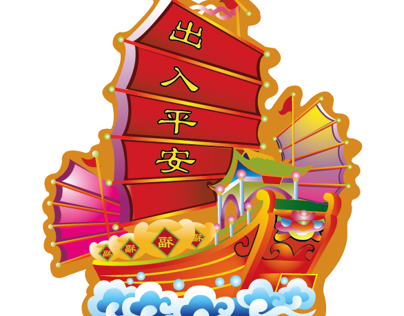 Chinese Traditional Ornaments Illustration