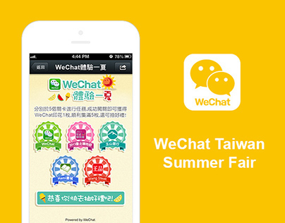 WeChat Taiwan Event - Summer Fair