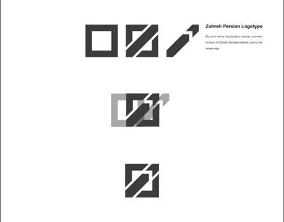 My Personal Persian Logo Type (زهره)