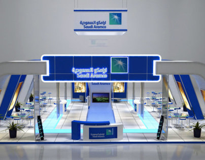 Saudi Aramco Exhibition