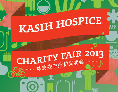 Kasih Hospice Charity Fair