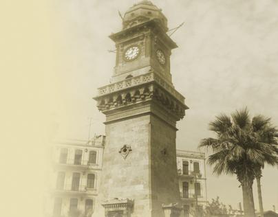 Bab Faraj [Aleppo Revitalization]