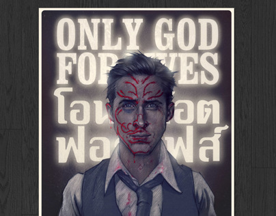 ONLY GOD FORGIVES alternative movieposter