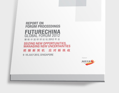 Future China Annual Report
