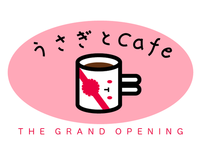 Usagi to Cafe`