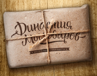 Logo for The shop of handmade soaps