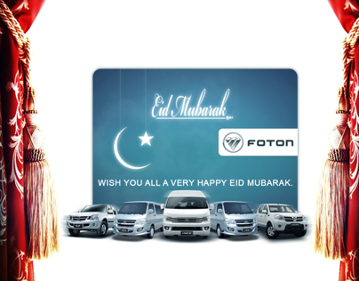 EID GREETING IMAGES