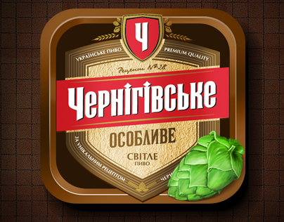 Game for Ipad (Chernigovskoe Beer)